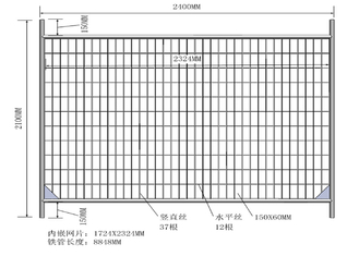 2.1mx2.4m Hot-Dipped Galvanized Building Construction Temporary Fence Panel For Sale Melbourne Area Discount supplier